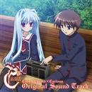 C3-シーキューブ- Original Sound Track/C3-シーキューブ- Original Sound Track