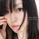 ...and you will find me/Ryu Miho