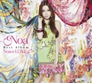 Noa's LOVE/Noa