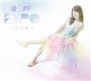 cosmic EXPO/小松未可子