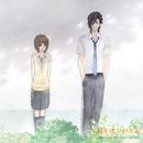 好きっていいなよ。 Music&Drama Collection CD vol.1/TVアニメ「好きっていいなよ。」