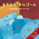 ペネロペとクリスマス キラキラオルゴール/The Music Box