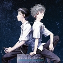 "Shiro SAGISU Music from ""EVANGELION:3.0"" YOU CAN(NOT)REDO./ヱヴァンゲリヲン新劇場版:Q オフィシャルCD"