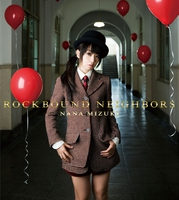 ROCKBOUND NEIGHBORS/水樹奈々