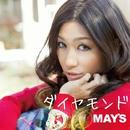 ダイヤモンド/MAY'S