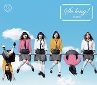 So long !/AKB48