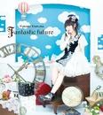 Fantastic future/田村ゆかり