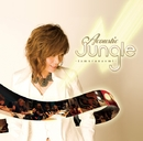 Acoustic Jungle/田村直美