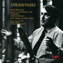 ストラヴィンスキー:バレエ組曲「プルチネッラ」、ピアノとオーケストラのためのカプリッチョ他/VARIOUS