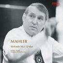 マーラー:交響曲 第1番 ニ長調 「巨人」/ヘルベルト・ケーゲル指揮/ドレスデン・フィルハーモニー管弦楽団