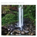 RYUKYU HEALING MUSIC ~IRIOMOTE ambient~/DJ SASA