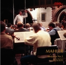 マーラー:交響曲第5番嬰ハ短調/オトマール・スウィトナー