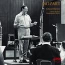 モーツァルト オペラ序曲集/ベルリン・シュターツカペレ(ベルリン国立歌劇場管弦楽団)