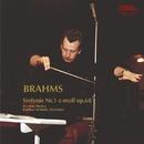 ブラームス:交響曲第1番ハ短調/ギュンター・ヘルビッヒ<指揮>/ベルリン交響楽団