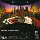 日本フィル プレイズ シンフォニック・フィルム・スペクタキュラー1/竹本泰蔵 指揮 日本フィルハーモニー交響楽団
