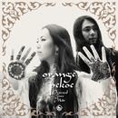 Oriental Jazz Mode/orange pekoe