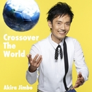 Crossover The World/神保 彰