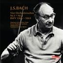 バッハ:管弦楽組曲(全曲)/ヘルムート・コッホ指揮/ベルリン室内管弦楽団