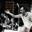 バッハ:ブランデンブルク協奏曲(全曲)/ヘルムート・ヘンヒェン指揮/ベルリン室内管弦楽団