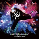 cosmic Explosion/小松未可子