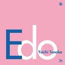 Edo/田中裕一
