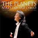 ホルスト:組曲「惑星」/大友直人指揮 東京交響楽団