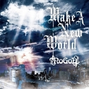 Make A New World/NoGoD