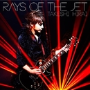 Rays of the jet/平井武士