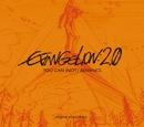 evangelion:2.0 you can (not) advance original sound track【2014HR Remaster Ver.】/ヱヴァンゲリヲン新劇場版:破 オリジナルサウンドトラック