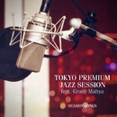 シーズン・ソングス/東京プレミアム・ジャズ・セッション feat.Grace Mahya