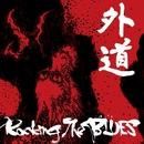 Rocking The BLUES/外道