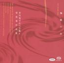 蜘蛛の糸 芥川也寸志の芸術1 管弦楽作品集/本名徹次 指揮 日本フィルハーモニー交響楽団