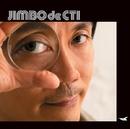 JIMBO de CTI/神保彰