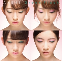 Green Flash Type A/AKB48