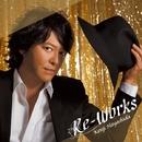 RE-WORKS/林田健司