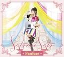 Fanfare 【初回限定盤】/佐藤聡美
