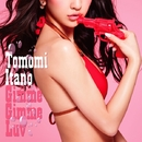 Gimme Gimme Luv<通常盤>/板野友美