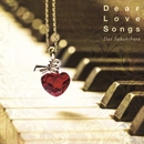 Dear Love Songs/榊原大