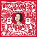 The Best Songs/植村花菜