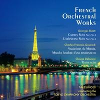 フランス・オーケストラ名曲の祭典 名曲全集IV
