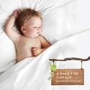 赤ちゃんとママのゆったりリラクソング~低音が奏でるくつろぎのJ-POP~/下野ヒトシ