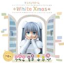 White Xmas/ミス・モノクローム