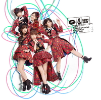 唇にBe My Baby<Type A>/AKB48
