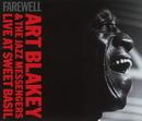 """フェアウェル""""ライブ・アット・スイート・ベイジル""""/Art Blakey & The Jazz Messengers"""