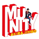 Munity/神保彰
