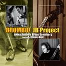 ブロンボ!/JBプロジェクト