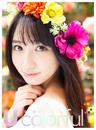 U colorful【初回限定盤】/上野優華