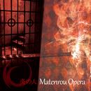 炎の人/摩天楼オペラ