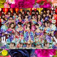 混ざり合うもの/AKB48