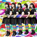 教歌SHOCK!【国・数盤】/ロッカジャポニカ